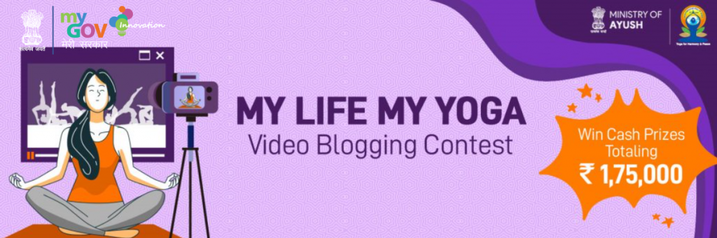 My Life My Yoga video blogging contest banner - win cash prizes